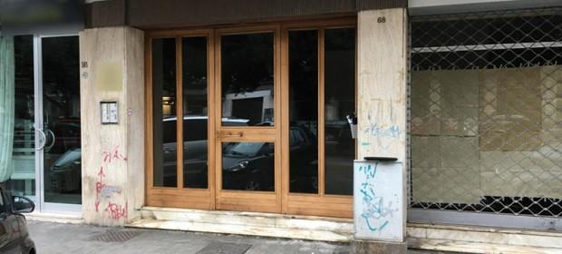 Lotto 1 - 283/18 - Vendita Telematica Sincrona Mista R.G.E. - Comune di Lecce